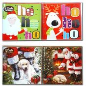 Christmas  Greeting Cards W/ Envelopes