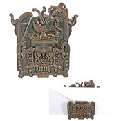 Meso America - Mayan Letter Holder