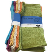 Wholesale Hand Towels - Bulk Hand Towels - Wholesale Washcloths