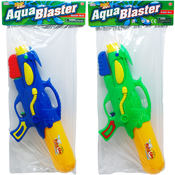 "20"" Water Gun with Pump Action"