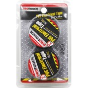 2 Pack Pvc Electrical Tape - Black