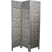 Wholesale Fireplace Screens - Wholesale Room Dividers