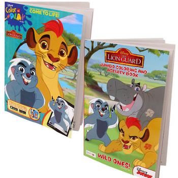 Disney The Lion Guard Coloring Book