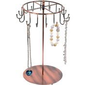 Jewelry Display Stand - Jewelry Displays Wholesale - Wholesale Jewelry Cases