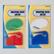 Wrapping Paper Cutter - 2 Pack