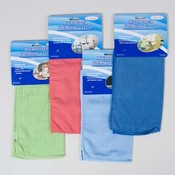 Wholesale Microfiber Cleaning Cloths - Bulk Towels - Discount Cloths