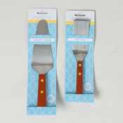 Stainless Steel Dessert Server or Spatula