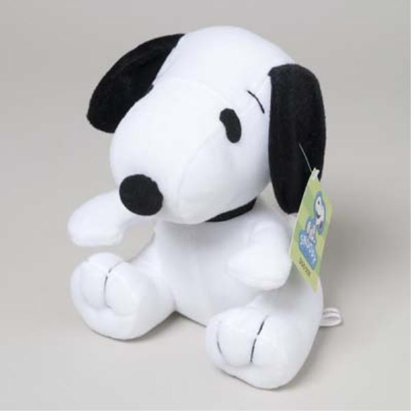Wholesale Snoopy Plush Dog Toy 8 Inch Sku 681882 Dollardays